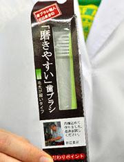 幸健美歯科マネージャーのブログ