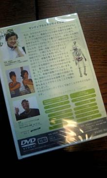 $幸健美歯科マネージャーのブログ-DVC00325.jpg